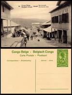 CP/PK 5c - 48 - Matadi - Rue Principale - Stamped Stationery