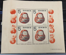 MNH Stamps Japan 1954 Tumbler -1954, AS PER IMAGE - Used Stamps
