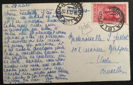 Italia Regno 1932 Da Roma Per Uccle Belgio Raro (1260) - Used