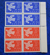 GREECE 1961 EUROPA Stamps BLOCK OF FOUR MNH - Unused Stamps