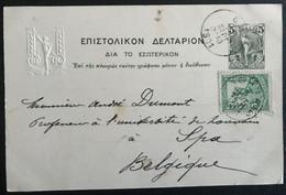 Grèce 1901 Très Belle Carte Postale De Athènes Vers Spa Belgique (1262) - Postal Stationery
