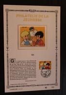 2707 'GIL' - Sonstamp Feuillet De Luxe - Tirage: 500 Exemplaires - 1991-00