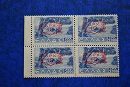 "GREECE 1947 Greek Postage Stamps Overprinted ""Σ. Δ. Δ."" 10/2000 ΔΡΧ Silver Overprint - Dodecanese"
