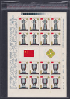 "CHINA 1981, ""Chinese Team Winnings At 30th TT-Championship"", Serie J.71, Serie In FULL SHEETS **, Unopened Serie - Blocks & Kleinbögen"