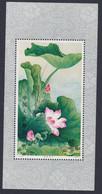 "CHINA 1980, Souvenir Sheet T.54m ""LOTUS"", Unmounted Mint, Very Fine - Blocks & Sheetlets"