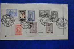 GREECE 1948 DODECANESE STAMP WITH STAMPS - Used Stamps