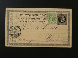 Entier Postal Stationery Card Grece Greece 1891 Ref 101501 - Postal Stationery