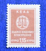 GREECE VIGNETTE LABEL - Other