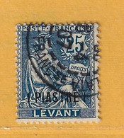 Timbre Levant N° 17 - Used Stamps