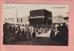 OLD PHOTO POSTCARD SAUDI ARABIA - MECCA - LE TOMBEAU DU PROHETE - Arabie Saoudite