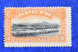 GREECE 1905 Mythology And History I  3 DRCH* MM - Crete