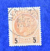 "GREECE 1904 No.11 Overprinted ""5"" USED  9/3/1905 STAMP ΝΕΑΠΟΛΙΣ - Crete"