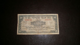 PALESTINE 500 MILS 1948 - Israel