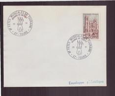 """France, Enveloppe Avec Cachet Commémoratif """" Fêtes Musicales En Touraine """" Du 25 Juin 1971 à Tours - Gedenkstempels"""