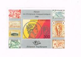 Journée Du Timbre,MNH,Neuf Sans Charnière. - Blocks & Sheetlets