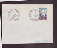 """France, Enveloppe Avec Cachet Commémoratif """" Salon Europrotection-eurosécurité """" Du 28 Septembre 1971 Le Bourget - Gedenkstempels"""