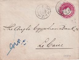 EGYPTE 1899     ENTIER POSTAL/GANZSACHE/POSTAL STATIONERY LETTRE DE HAWAMDIA - 1866-1914 Khedivate Of Egypt