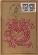 Carte  Maximum   FRANCE   42éme   Foire  Exposition   DOUAI    1986 - Gedenkstempels