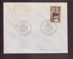 """France, Enveloppe Avec Cachet Commémoratif """" Ecole Albert De Mun """" Du 22 Mai 1971 à Nogent-sur-Marne - Gedenkstempels"""