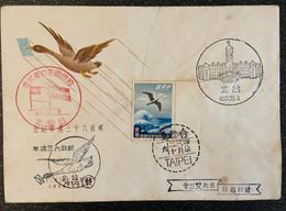 FDC Taiwan 1959 Airmail Stamp Sea Gull Bird Spindrift Ocean - FDC