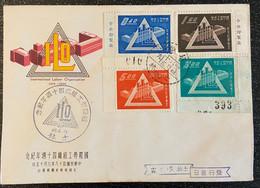 FDC Taiwan 1959 Inter Labor Organization Stamps ILO UN - FDC
