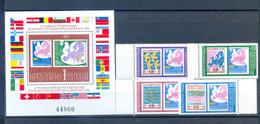 BULGARIA 1982 SET + BLOCK EUROPA    MNH - Ungebraucht