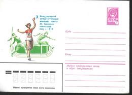 URSS Lettre PAP 1979 Course De Haies Javelot - Atletica