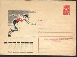 URSS Lettre PAP  Course - Atletica