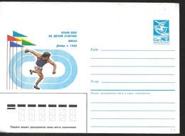 URSS Lettre PAP  1986 Course - Atletica