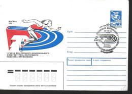URSS Lettre PAP  1988 Course - Atletica