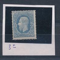 BELGIAN CONGO 1886 ISSUE COB 3 LH FINE CHARNIERE - 1884-1894 Precursors & Leopold II