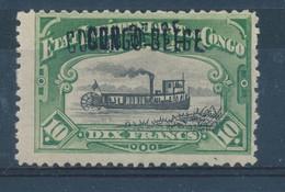 BELGIAN CONGO 1909 ISSUE COB 39L4 DOUBLE OVERPRINTS LH NICE STAMP ( CERT . LEO TAVANO) - 1894-1923 Mols: Mint/hinged