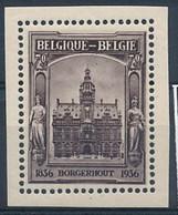 BELGIUM COB 436 MNH POSTFRIS SANS CHARNIERE - Unused Stamps