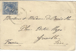 Enveloppe ESPAGNE N° 198 Y & T - Covers & Documents