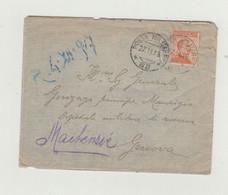 BUSTA CON LETTERA POSTA MILITARE 88 DEL 1917 PER GENERALE GONZAGA DA COMANDO 53 DIV. DI FANTERIA WW1 - Marcophilia