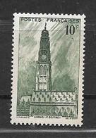 France:Beffroi D'Arras N° 567** - Unused Stamps