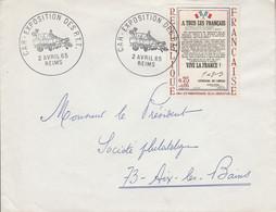 CAR EXPOSITION DES P T T à REIMS 1965 - Gedenkstempels