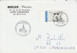 AGENCE REGIONALE D'INFORMATION DES POSTES DE STRASBOURG 1994 - Gedenkstempels