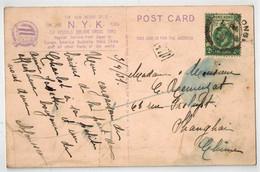 HONG KONG Cp Pour SHANGHAI 1931 - Covers & Documents