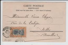 Postkarte Belgisch-Kongo / Congo 1905 - Pavillon De L'hôpital De La Croix Rouge - Boma - Marke 15 Centimes - 1894-1923 Mols: Covers