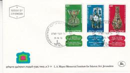 L.A. MAYER MEMORIAL, INSTITUTE FOR ISLAMIC ART JERUSALEM. ISRAEL 1978 FDC.- LILHU - Altri
