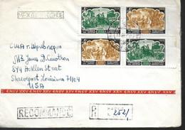 URSS Lettre Recommandée 1967 Opera Du Theatre Azeri - Altri