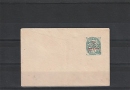 ENTIER POSTAL NEUF - Covers & Documents