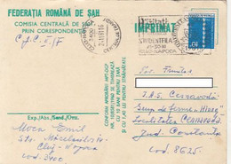 99226- CLUJ NAPOCA PHILATELIC EXHIBITION SPECIAL POSTMARK ON CORRESPONDENCE CHESS SPECIAL POSTCARD, 1981, ROMANIA - Lettere
