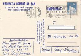 99229- ROMANIAN RAILWAYS REUNION SPECIAL POSTMARK ON CORRESPONDENCE CHESS SPECIAL POSTCARD, 1982, ROMANIA - Lettere
