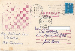 99231- POSTAL CODES SPECIAL POSTMARK ON CORRESPONDENCE CHESS SPECIAL POSTCARD, 1981, ROMANIA - Lettere