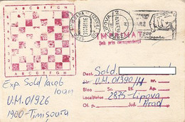 99233- POSTAL CODES SPECIAL POSTMARK ON CORRESPONDENCE CHESS SPECIAL POSTCARD, 1981, ROMANIA - Lettere