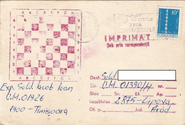 99236- INTERNATIONAL WOMAN'S DAY SPECIAL POSTMARK ON CORRESPONDENCE CHESS SPECIAL POSTCARD, 1981, ROMANIA - Lettere