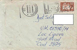 99255- POSTAL CODES SPECIAL POSTMARK ON COVER, MANOR STAMP, 1981, ROMANIA - Lettere