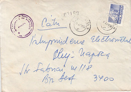 99259- CLUJ NAPOCA POLITECHNICAL INSTITUTE SPECIAL POSTMARK ON COVER, SHIP STAMP, 1981, ROMANIA - Lettere